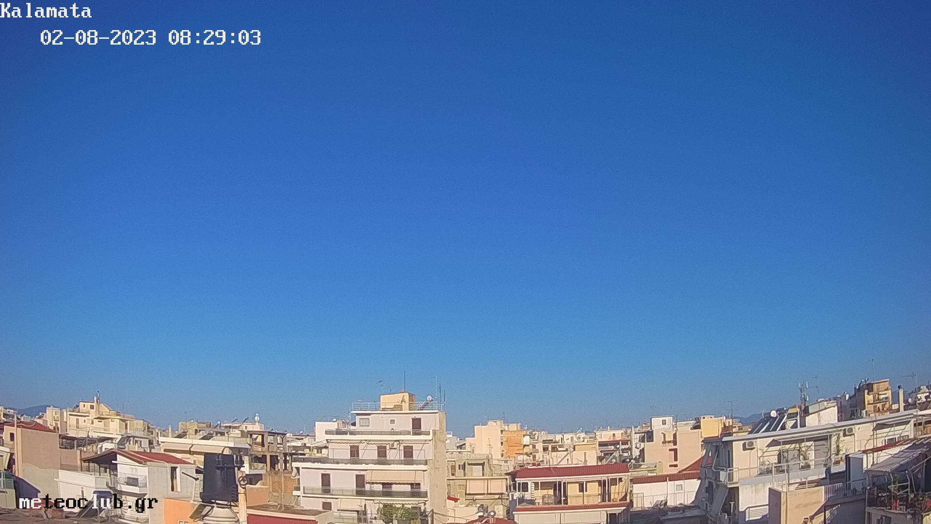 Онлайн веб камера Греция Пелопоннес панорама Каламаты